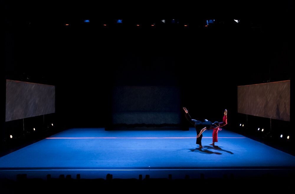 Lighting Design for Dance Project